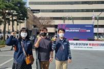 민주노총 투쟁 선포대회